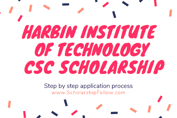 Harbin Institute of Technology CSC Scholarship 2019