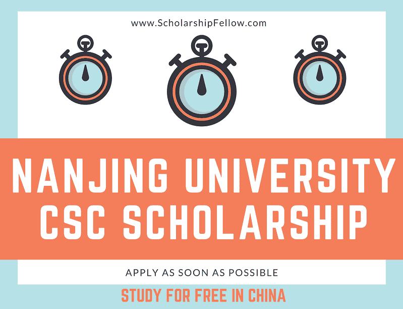 ucas china scholarship 2020