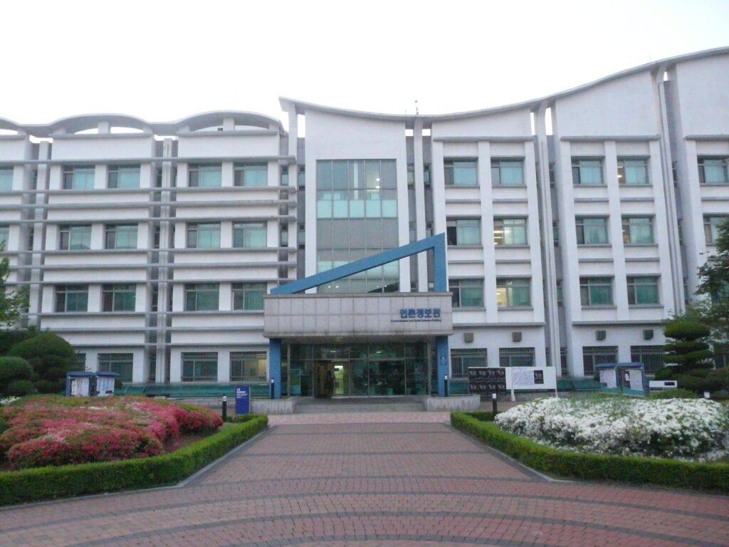 Hanyang University korean scholarship