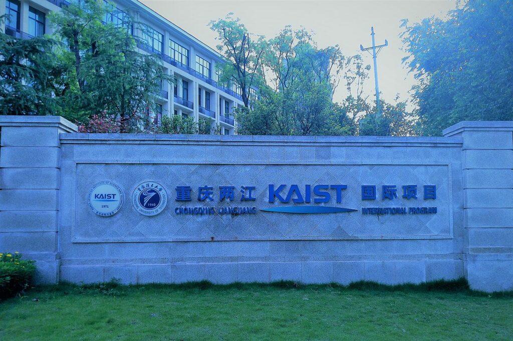 KAIST University Korean Scholarship