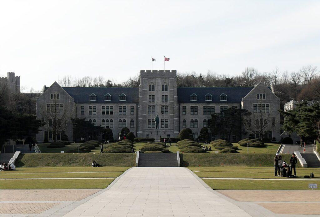 Korea University koren scholarship