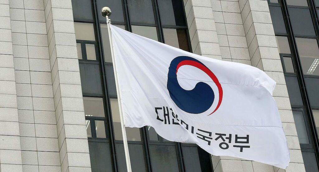 Korean government scholarship Korean Scholarship