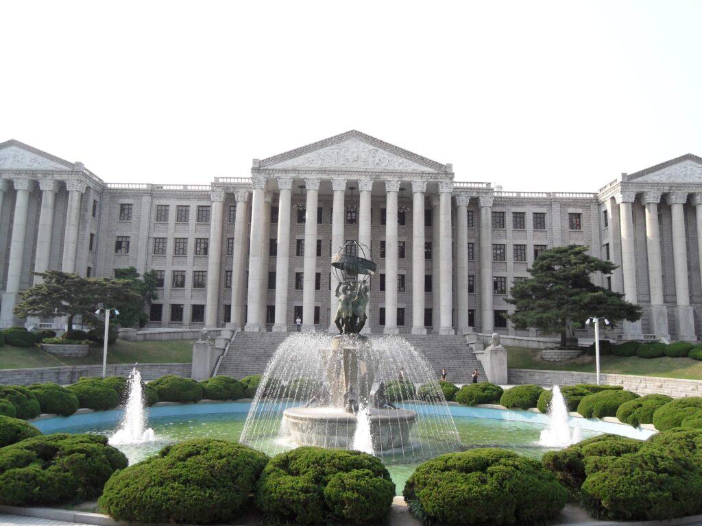 Kung Hee University Korean Scholarship