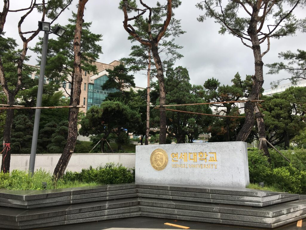 Yonsei University korean scholarship