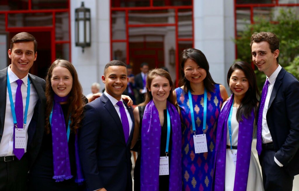 Schwarzman Scholars Program 2020-2021 - Fully Funded ...
